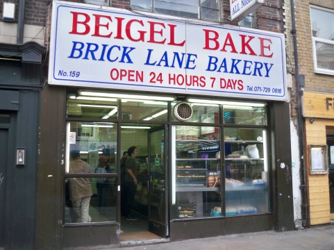 brick-lane-bakery